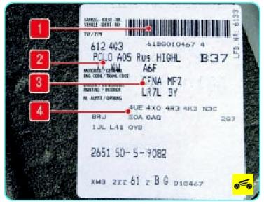 Паспортные данные Поло седан