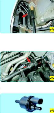 Система улавливания паров бензина