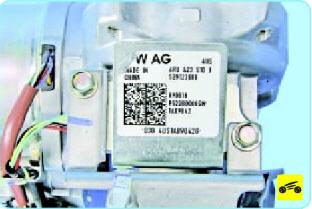Электронный блок управления системой электроусилителя рулевого управлени