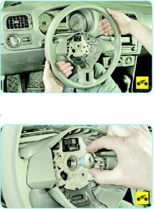 Как снять руль поло седан